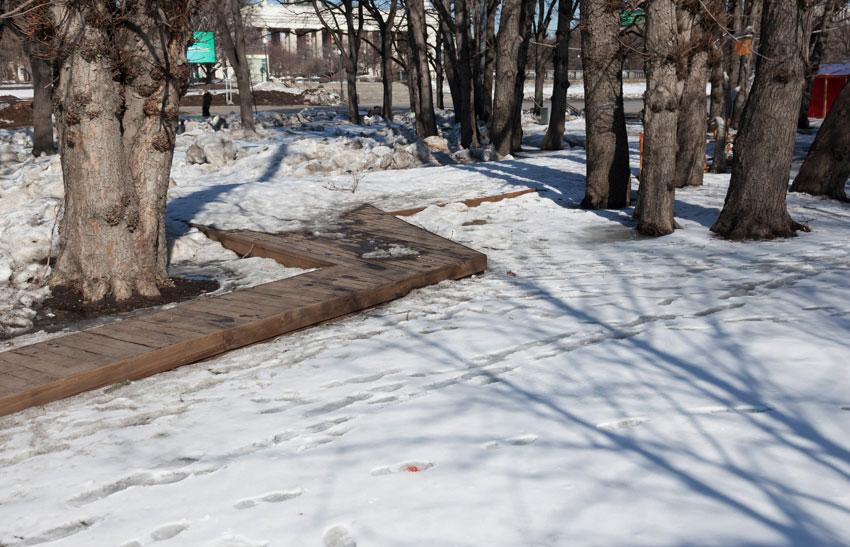La huella en la nieve