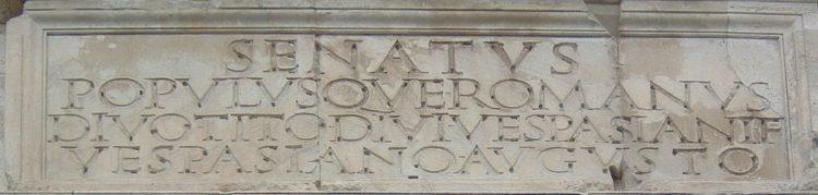 Arco de Tito, cuyas letras sirvieron de inspiración para las nuevas tipografías romanas.